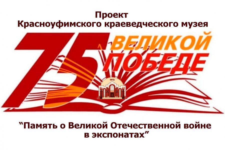 Лагунов Тимофей Никифорович – комбайнер Красноуфимской МТС