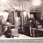 Красноуфимская промысловая артель «Горняк»