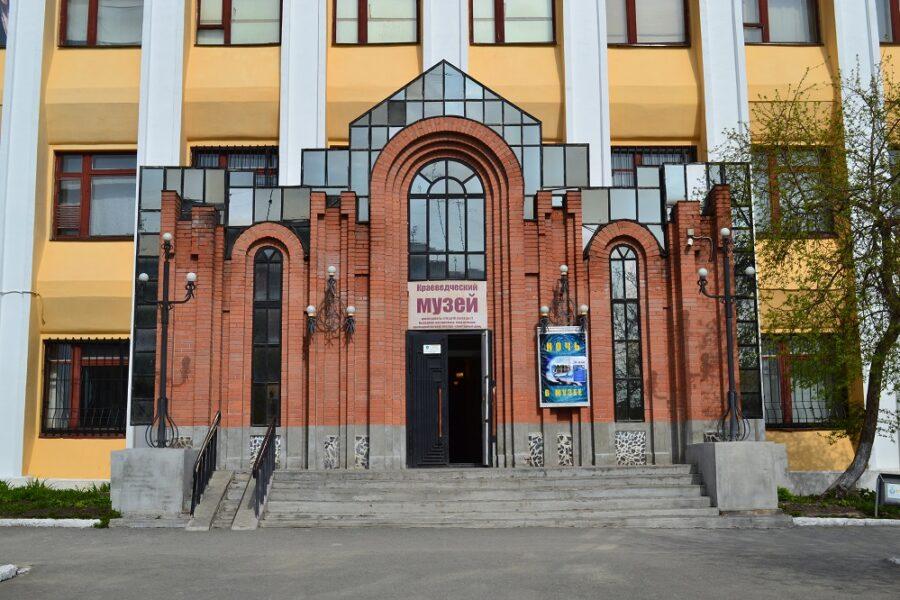 Краткая история Красноуфимского краеведческого музея