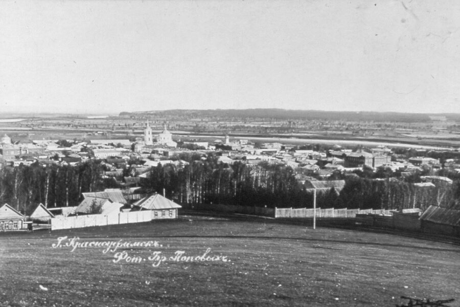 Красноуфимск – город на семи холмах.