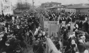 Ул.Советская. Фото из фондов Красноуфимского краеведческого музеяrfpfrb 209