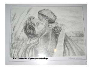 16. хакимова