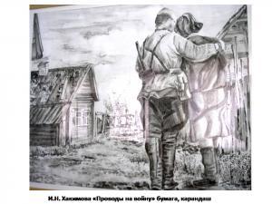 18.хакимоваи.н.