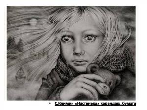 5. климин